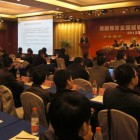 Voltronic-China-Distributor-Conference-2012_01.jpg