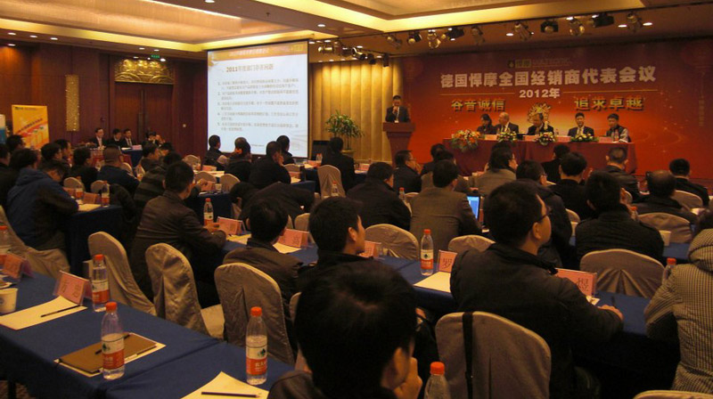 Voltronic China Distributor Conference 2012