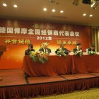 Voltronic-China-Distributor-Conference-2012_02.jpg