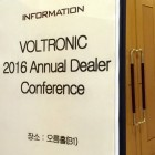 voltronic south korea conference 2016 021.jpg