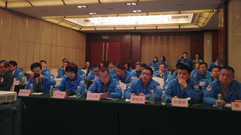 VOLTRONIC China conference 2013