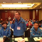 voltronic-china-conference-2013_02.jpg
