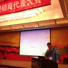 voltronic-china-conference-2013_04.jpg