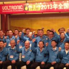 voltronic-china-conference-2013_15.jpg