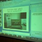 voltronic-south-korea-conference-june-2012_06.jpg