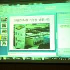 voltronic-south-korea-conference-june-2012_09.jpg